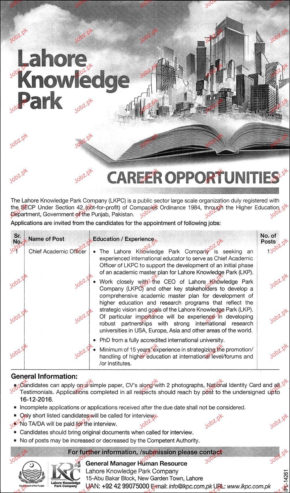 Writing Jobs in Pakistan