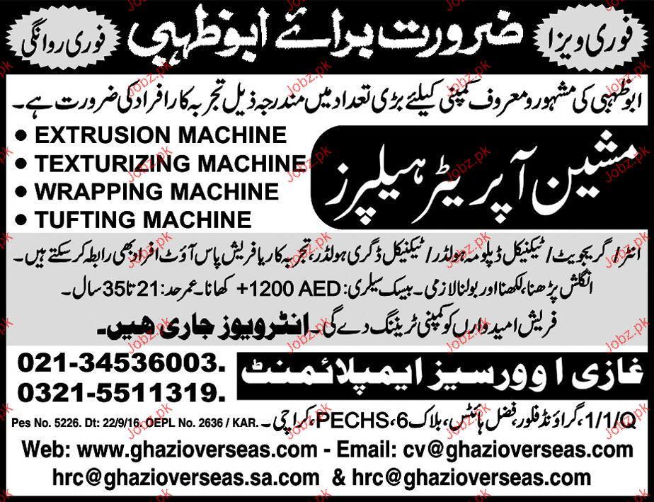 Machine Operators and Helpers Job Opportunity