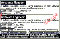 Account Manager and Software Engineers job Opportunity