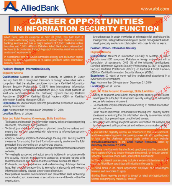 Manager Information Security, Officer Information Wanted