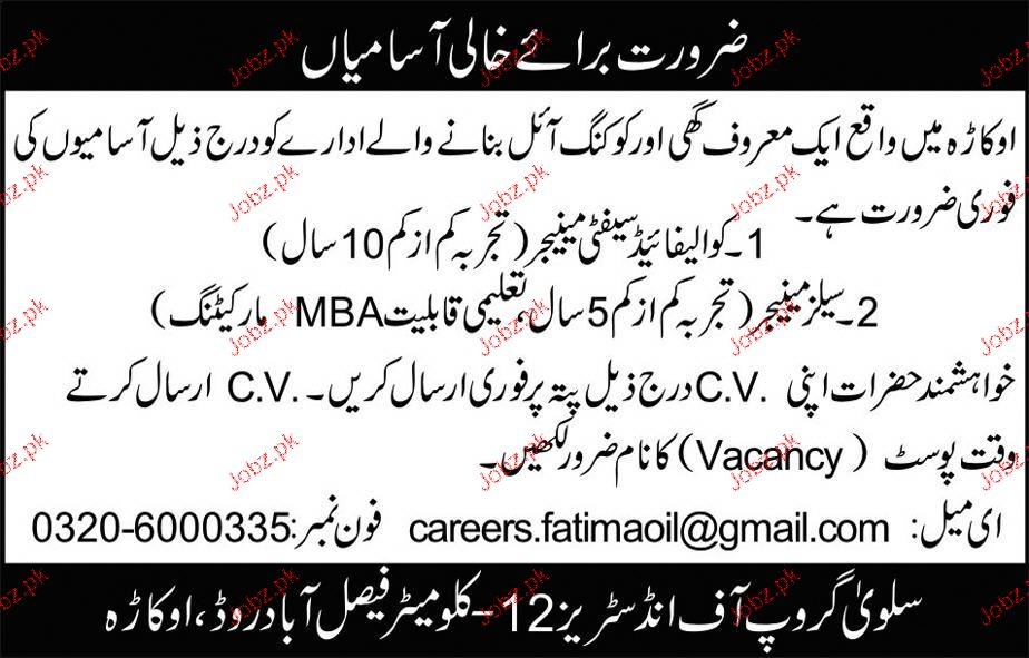 Qualified Safety Manager and Sales Manager Job Opportunity
