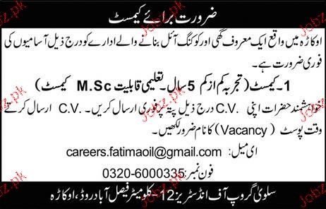 Chemists Job Opportunity