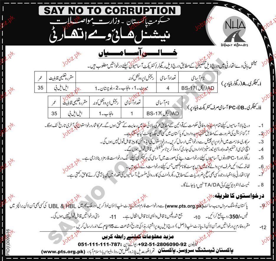 Legal Advisoors Job in National Highway Authority