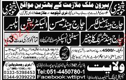 Charge Steel Fixer, Electricians, Plumbers Job Opportunity