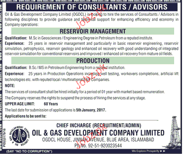 Consultants Job in Oil & Gas Development Company Ltd