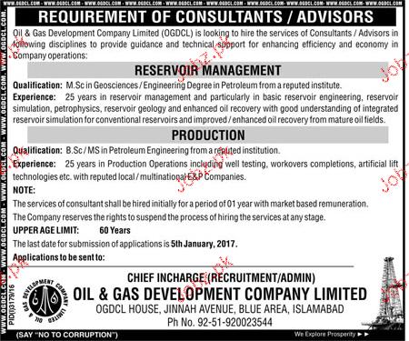Consultants / Advisors Job Opportunity