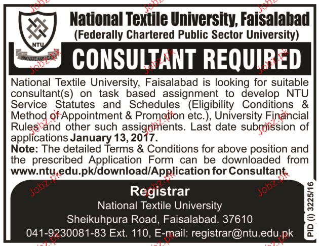 Consultants Job in National Textile University