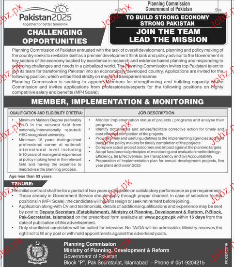 Member, Implementation & Monitoring Job Opportunity