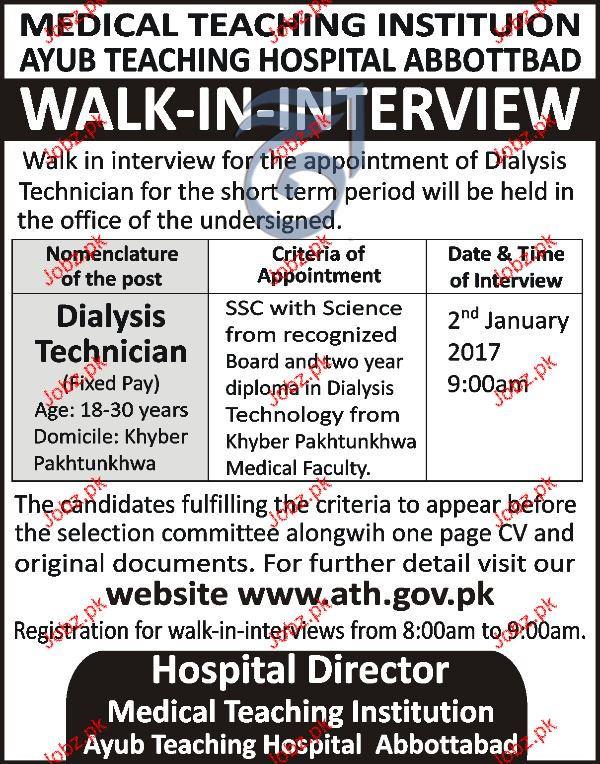 dialysis technicians job in medical teaching institution 2017 jobs