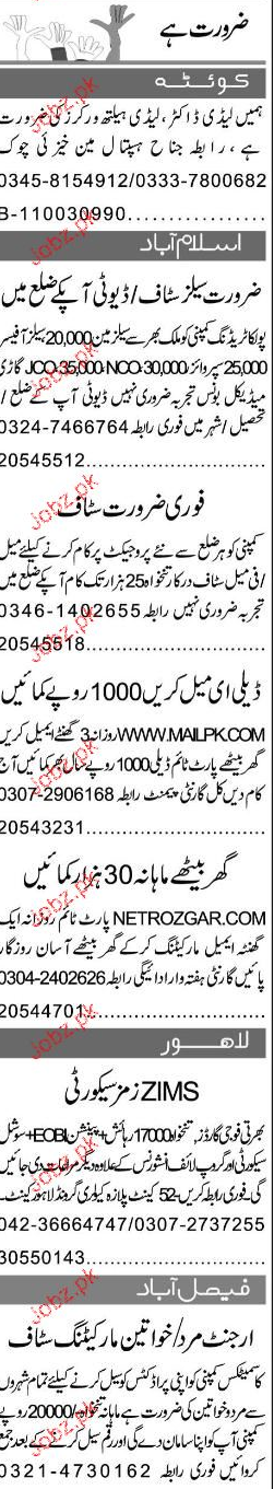 Lady Doctors, Sale Officers and Marketing Staff Wanted