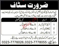 Auto Cad Operators and CNC Programmers Job Opportunity