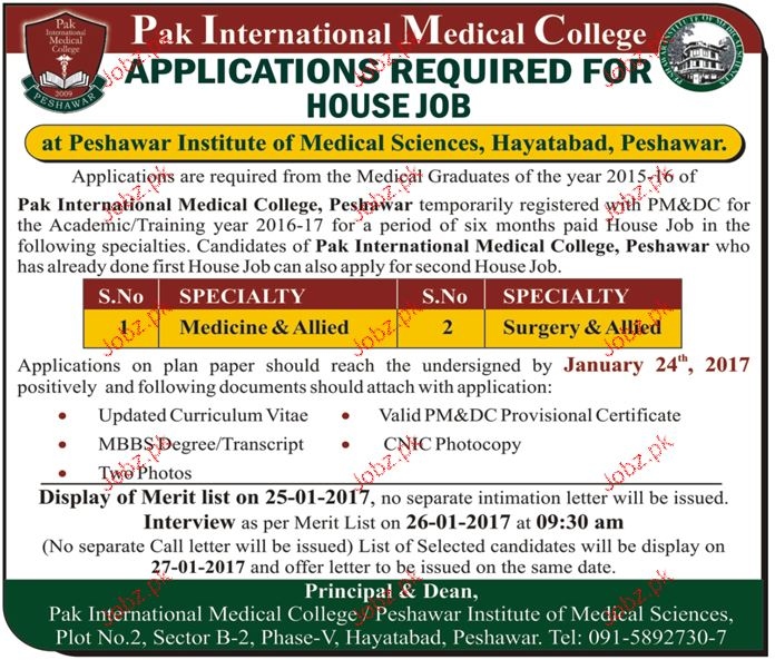 House Job Doctors Job in Pak International Medical College