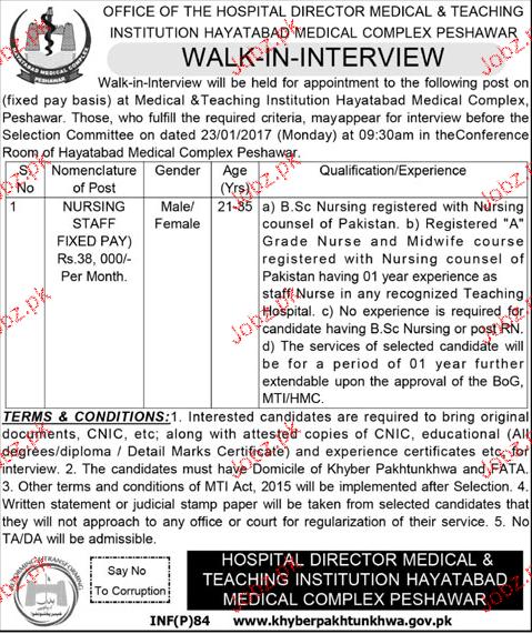 Nursing Staff Job in Medical & Teaching Institution