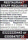 Head Waiters, Cook and Helpers Job Opportunity