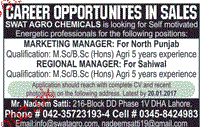 Marketing Manager and Regional Manager Wanted