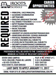 Principal, Teachers and Professors Job Opportunity