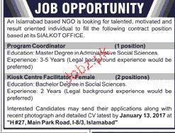 Program Coordinators and Center Facilitators Job Opportunity
