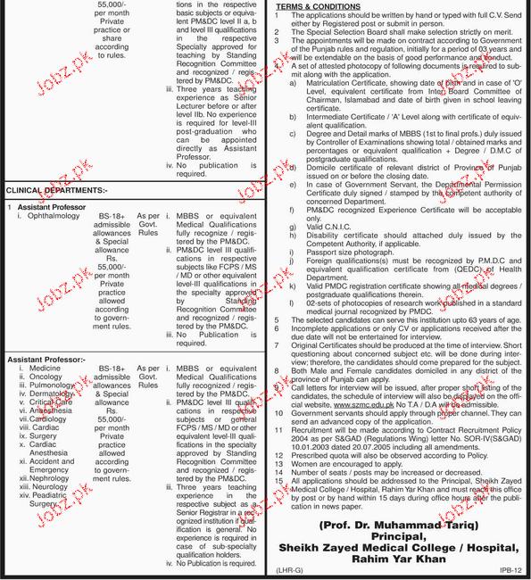 Assistant Professors and Senior Registrar  Job Opportunity