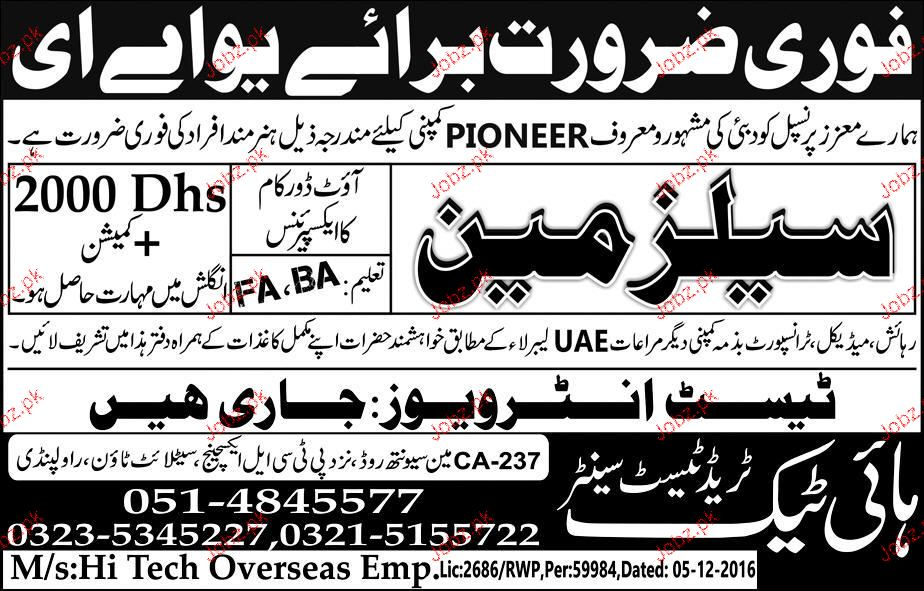 Salesmen Job Opportunity