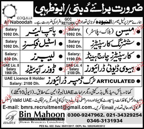 Mason Block, Carpenters, Heavy Duty Drivers Wanted