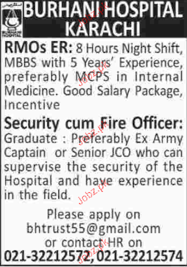 RMos and Security Cum Fire Officers Job Opportunity