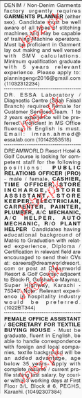 Garments Planners, Public Relation Officers Job Opportunity