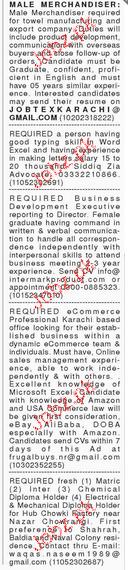 Merchandisers, Business Development Executives Wanted