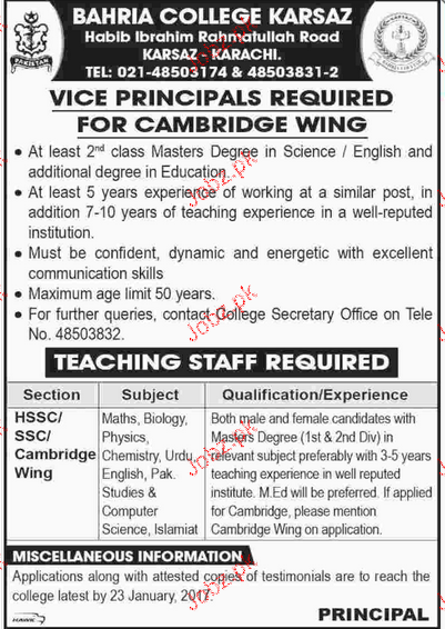Vice Principal and Teaching Staff Job in Bahria College