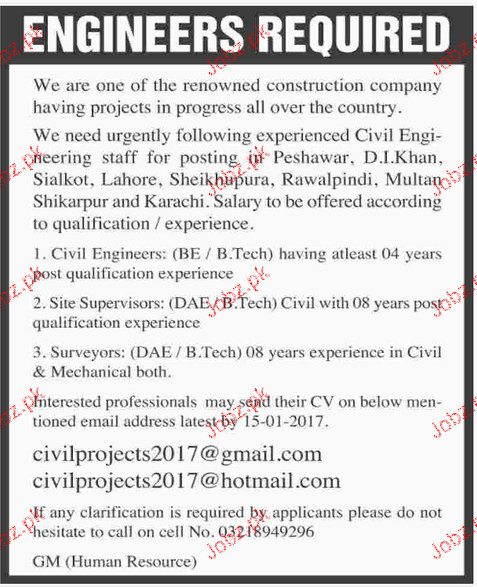 Engineers Job Opportunity