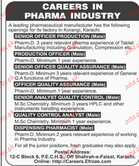 Senior Officer Production, Production Officers Wanted