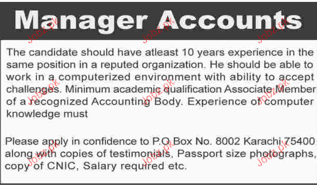 Manager Accounts Job Opportunity