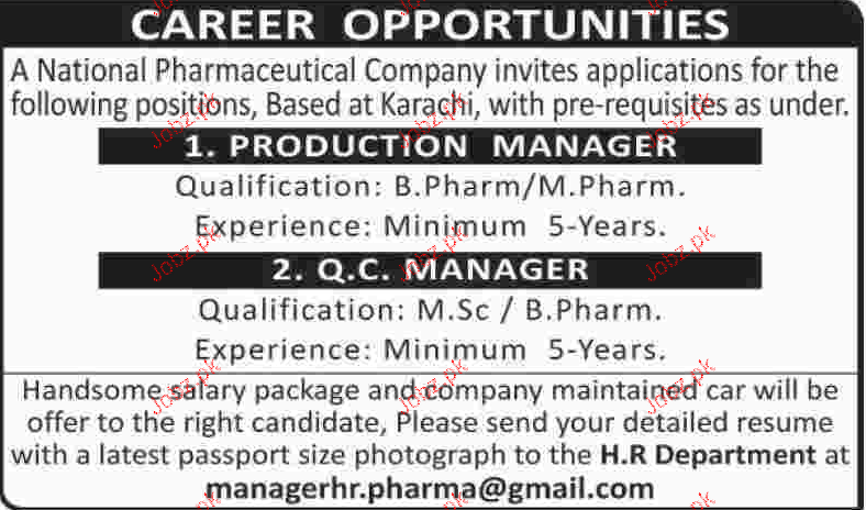 Production Manager and QC Manager Job Opportunity