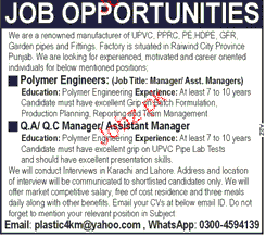 Polymer Engineers and AC Manager Job Opportunity
