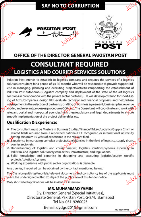 Consultants Job in Pakistan Post