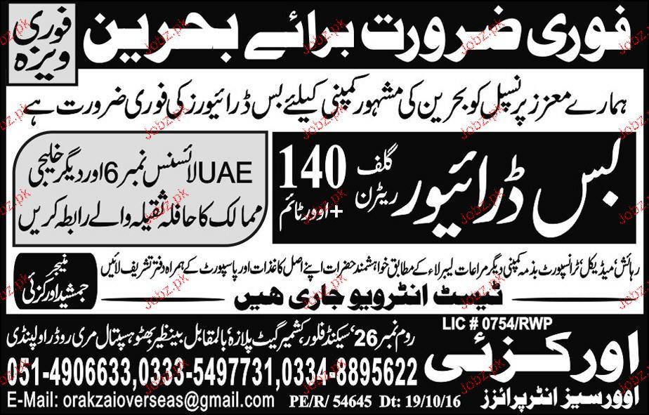 Bus Drivers Job Opportunity 2019 Job Advertisement Pakistan