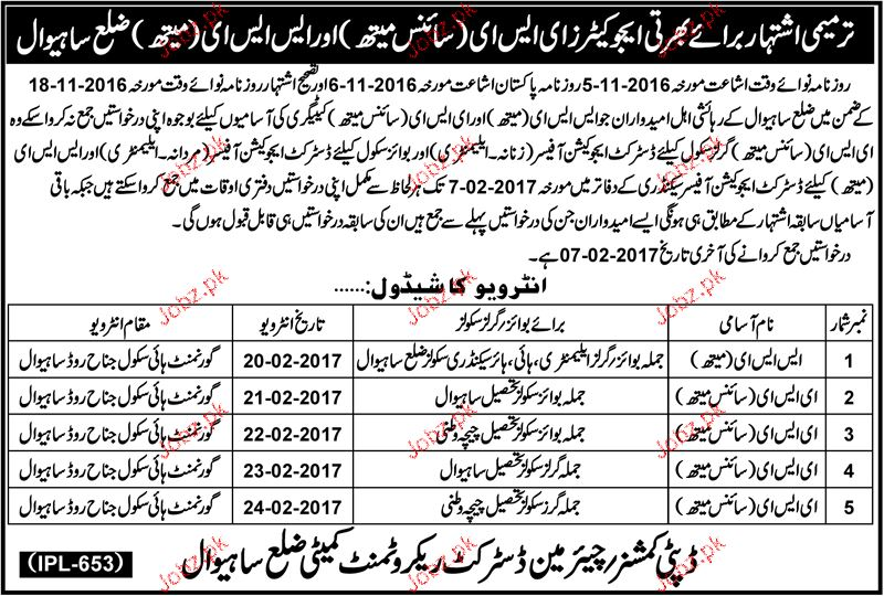 Recruitment of Teachers in Education Dept in Sahiwal
