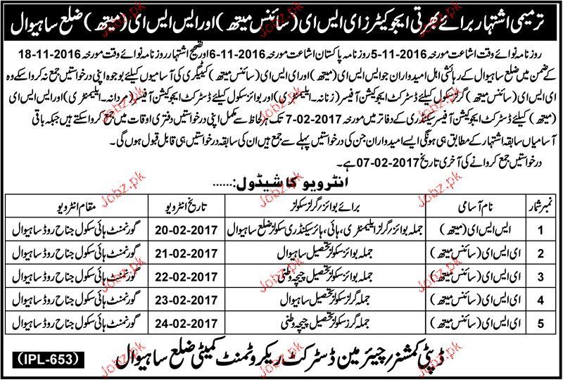 Recruitment of Teachers in Education Dept in Sahiwal