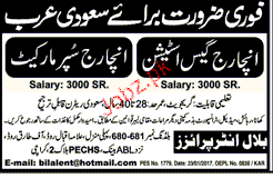 Incharge Gas Station and Incharge Supermarket Wanted