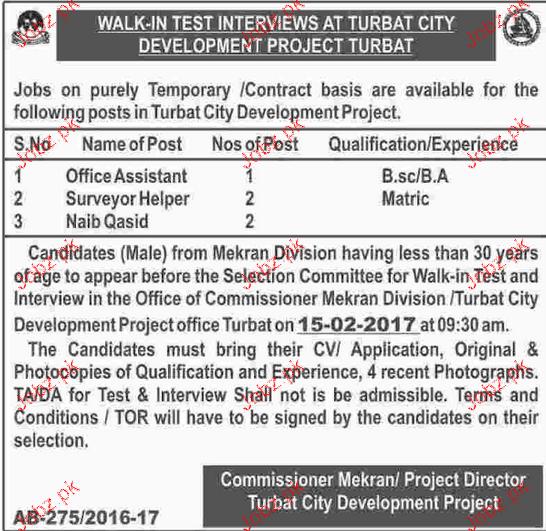 Office Assistants, Surveyor Helpers Job Opportunity
