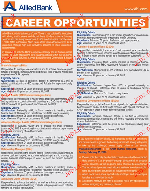 branch manager  tellers  assistant manager job in abl 2019