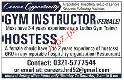 Gym Instructors and Hostess Job Opportunity 2019 Job Advertisement