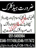 Head Clerks Job Opportunity