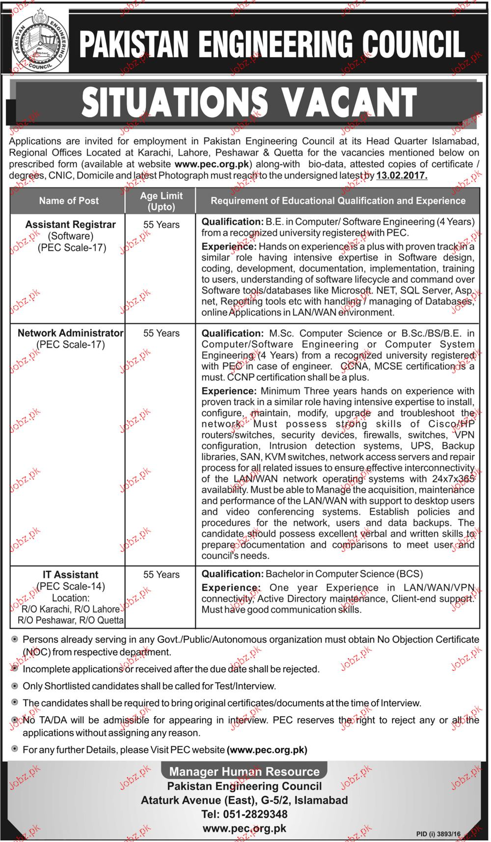 Assistant registrar network administrator job in pec 2018 jobs assistant registrar network administrator job in pec xflitez Image collections