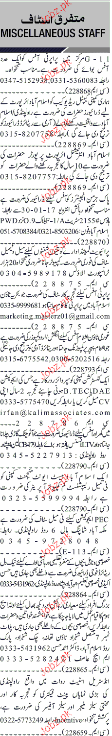 Cook, Drivers, Urdu Composers, Supervisors Wanted