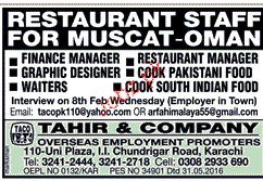 Finance Manager, Restaurant Manager Job Opportunity