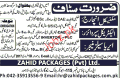 Mechanical Incharge, Electrical Supervisors Job Opportunity
