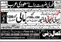 Heavy Duty Drivers and Malis Job Opportunity