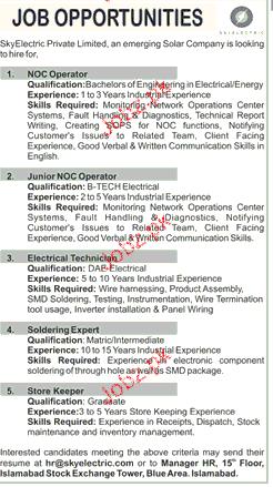 NOC Operators, Junior NCC Operators Job Opportunity
