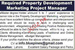 marketing project manager job opportunity 2017 jobs