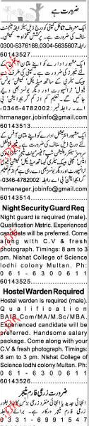 Sales Staff and Security Guards Job Opportunity